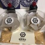 福尾商店 - 【カップ入りくず餅】300円 ×2