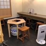 福尾商店 - イートインスペース