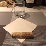 横浜馬車道 旬の肉料理イタリアン オステリア・アウストロ -