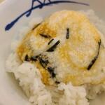 松屋 - トロロご飯