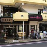 アジアンビストロ Dai - 外観(お店は2階)