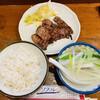 味太助 - 料理写真:「定食1,600円 牛タン3枚、麦めし、スープ、漬物」税込み