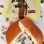 和菓子司 ほし乃 -