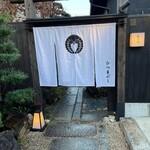 Hitsumabushitogawa -