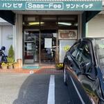 Saas-Fee -