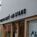 トラヤカフェ・あんスタンド - お店の前