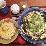 大黒屋 道後店 - 料理写真:大黒うどんばら寿し定食