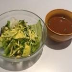 14348661 - スープとサラダ(ランチセット)