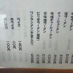 14348762 - CP高いっ♪