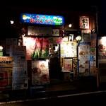 九州じゃんがららあめん - 中央通りと秋葉原ジャンク通りの間