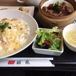 口福吉祥 喜喜龍 - チャーハンセット