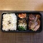 焼肉 仙珠 - 上ロース弁当1,620円