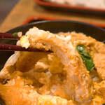 麺や ほり野 -