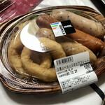 ケイステージ - 料理写真: