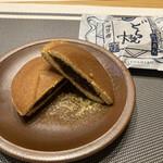 Namiyoshian - どら焼きの断面