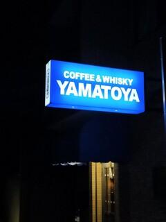 ヤマトヤ -