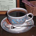 ダンボツー - 一杯目 450円