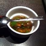 バー ディーアール - お通しのスープ