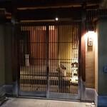 Yasukichi - 表通りから1筋東の静かな通にひっそり