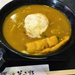 半二郎 - チーズカレーうどん¥950