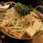 モツ鍋 きりん屋 - 旨辛!!赤モツ鍋 1,680円×2