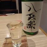 四季彩ダイニング 春 - 酒屋八兵衛 山廃純米酒