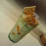 KurumeriaARK - モス玄米フレークシェイクもどきを作ってみた