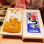 Sushihajime -