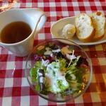 143523721 - スープ、サラダ、パン