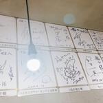 福ヤ - 青木宣親と田中浩康のサインを発見