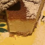 きっさこ - ベイクドチーズケーキの断面