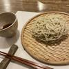 遊山 - 料理写真: