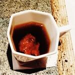 ビストロ アギャット - 蝦夷鹿のコンソメスープ