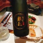ビストロ アギャット - 本日の日本酒