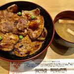 143535384 - 豚丼980円税込