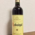 マルフジワイナリー - ドリンク写真:スタンダードシリーズ「赤」! 芳醇な香り、雑味のない味わい、美味です。