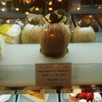 パティスリー SATSUKI - スーパーモンブラン(熊本産 利平栗を使用)