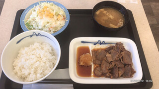松屋 - カルビ焼肉定食ライス並盛 ¥710- (2020/12/21)