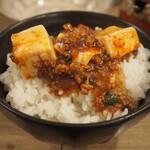 堂山食堂 - こぼし麻婆豆腐 オンザライス