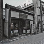 """やじろべえ珈琲店 - """"外觀(かまへ)"""""""
