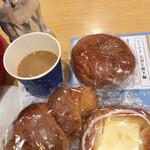 パン工房 ベルベ - あんぱん、クロワッサン、クリームチーズデニッシュ