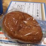 パン工房 ベルベ - 肉コロコロカレーパン204円