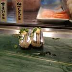 寿司 魚がし日本一 -