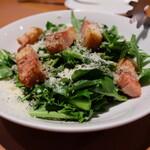 ワイン食堂 ホオバール - ベーコンとクレソンのサラダ(1045円)