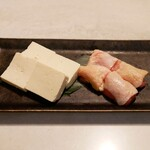 CINA New Modern Chinese - ☆木綿豆腐&大山鶏(*^。^*)☆