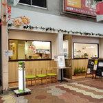 東京桃果 フルーツ ガーデン - 2020.10.19