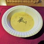 プーランク - スープ