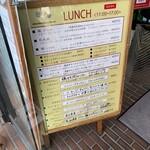 143584440 - 本日のランチ(*・ω・)ノ