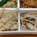 パリヤ - 玄米、豚肉ときのこのマヨポン炒め ♪