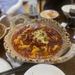 華郷餃子 -